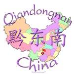 Qiandongnan China Color Map