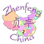 Zhenfeng China Color Map