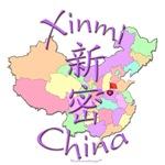 Xinmi Color Map, China