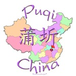 Puqi Color Map, China