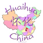 Huaihua, China