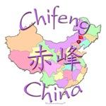 Chifeng, China