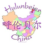 Hulunbeier, China