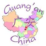 Guang'an, China