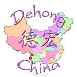 Dehong, China...