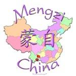 Mengzi, China...