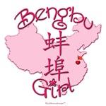 BENGBU GIRL AND BOY GIFTS...