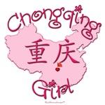 CHONGQING GIRL AND BOY GIFTS...