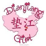 DIANJIANG GIRL AND BOY GIFTS...