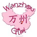 WANZHOU GIRL AND BOY GIFTS...
