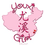 YOUXI GIRL AND BOY GIFTS...