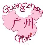 GUANGZHOU GIRL GIFTS...