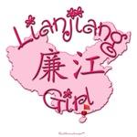 LIANJIANG GIRL GIFTS...