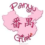 PANYU GIRL GIFTS...