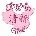 QINGXIN GIRL GIFTS...