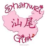 SHANWEI GIRL GIFTS...