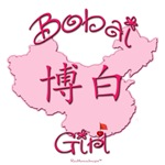 BOBAI GIRL GIFTS...