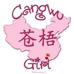 CANGWU GIRL GIFTS...