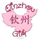QINZHOU GIRL GIFTS...
