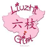 LIUZHI GIRL GIFTS...