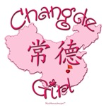 CHANGDE GIRL GIFTS