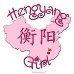 HENGYANG GIRL GIFTS