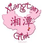 XIANGTAN GIRL GIFTS