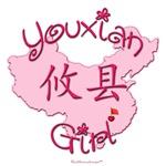 YOUXIAN GIRL GIFTS