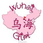 WUHAI GIRL GIFTS