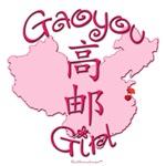 GAOYOU GIRL GIFTS