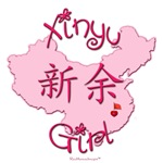 XINYU GIRL GIFTS