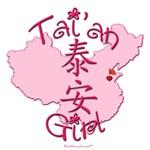 TAI'AN GIRL GIFTS...