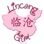 LINCANG GIRL GIFTS...