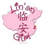 LIN'AN GIRL GIFTS...