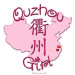 QUZHOU GIRL GIFTS...
