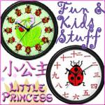 Fun Kids Stuff and Chinese Clocks