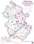 ANHUI, China Maps