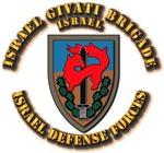 Israel Givati Brigade