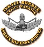 Israel - Border Police Warrior Pin