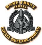 Israel - Home Front Hat Badge
