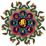 Ryuu-eto1