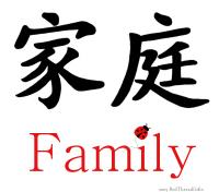 Family Symbol w/ Ladybug