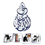 Dubai: 1000 treasures