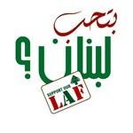 Do you love Lebanon?