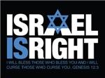 Israel A Tee 1