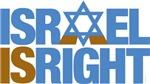 Israel A Tee 4