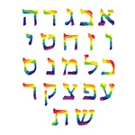 Alef Bet Poster Print