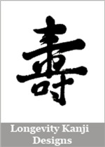 Longevity Kanji