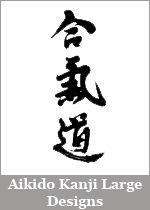Aikido Kanji Large