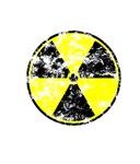 Worn Radioactive Sign